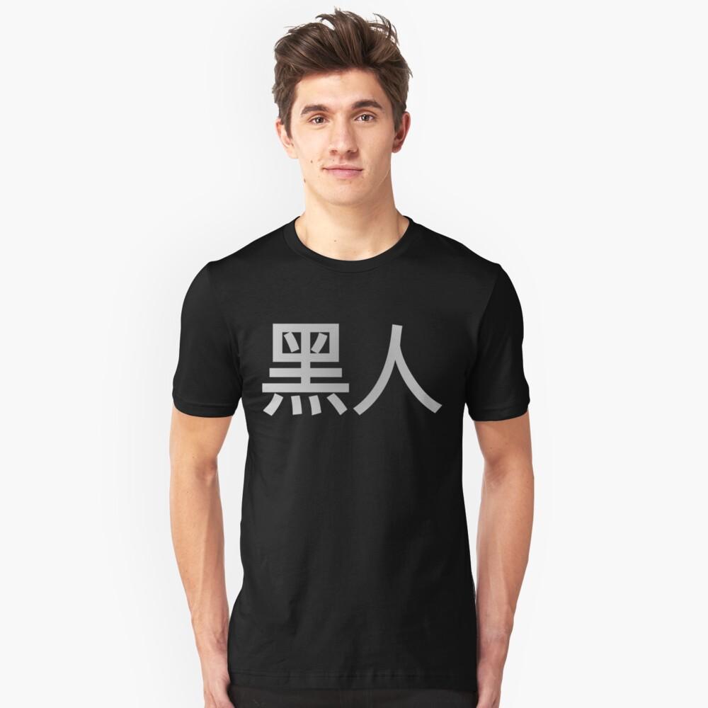 Blasian 3.0 (Chinese) Slim Fit T-Shirt