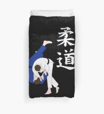 Personalised Judo Design Duvet Cover