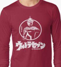 Retro Tokusatsu Ultra seven Ultraman 7 Long Sleeve T-Shirt