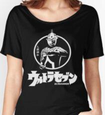 Retro Tokusatsu Ultra seven Ultraman 7 Women's Relaxed Fit T-Shirt