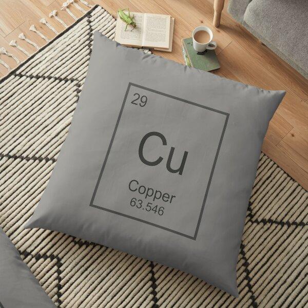Amazing, Warm, Beautiful Copper!   Floor Pillow