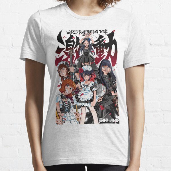 World Domination Tour Essential T-Shirt