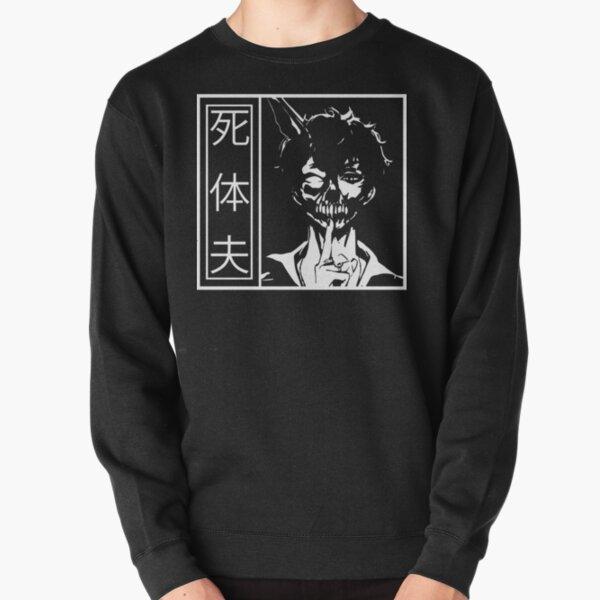 Corpse Husband Japanisches Textlicht | Corpse Husband Design Pullover