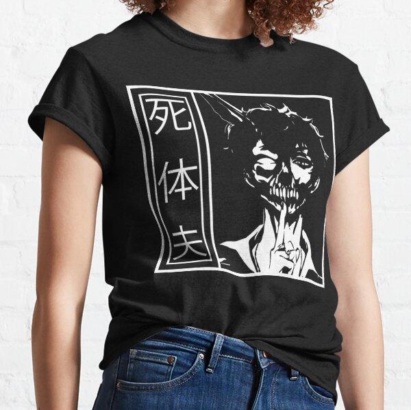 Corpse Husband Texto japonés ligero   Diseño de marido cadáver Camiseta clásica