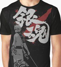 Sakata Gintoki - Gintama anime Graphic T-Shirt