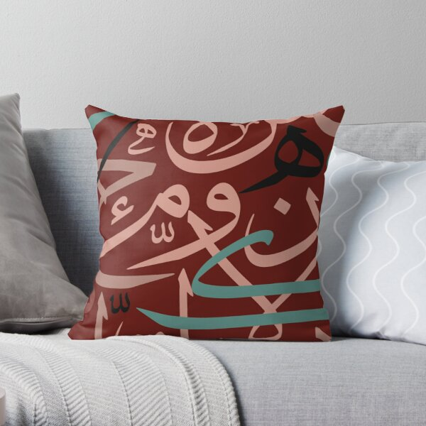 Arabic letter Art.  Throw Pillow