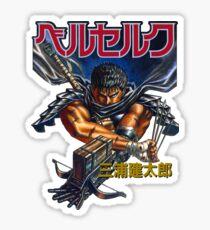 Black Swordsman Sticker