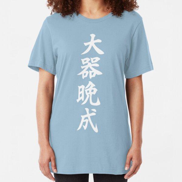 Great Talents Mature Late Slim Fit T-Shirt