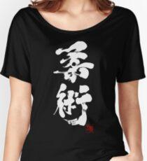 Jiu Jitsu - White Edition Women's Relaxed Fit T-Shirt