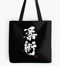 Jiu Jitsu - White Edition Tote Bag
