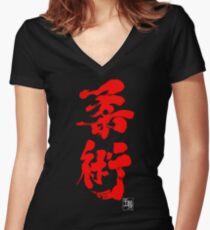 Jiu Jitsu - Blood Red Edition Women's Fitted V-Neck T-Shirt