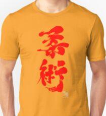 Jiu Jitsu - Blood Red Edition Unisex T-Shirt