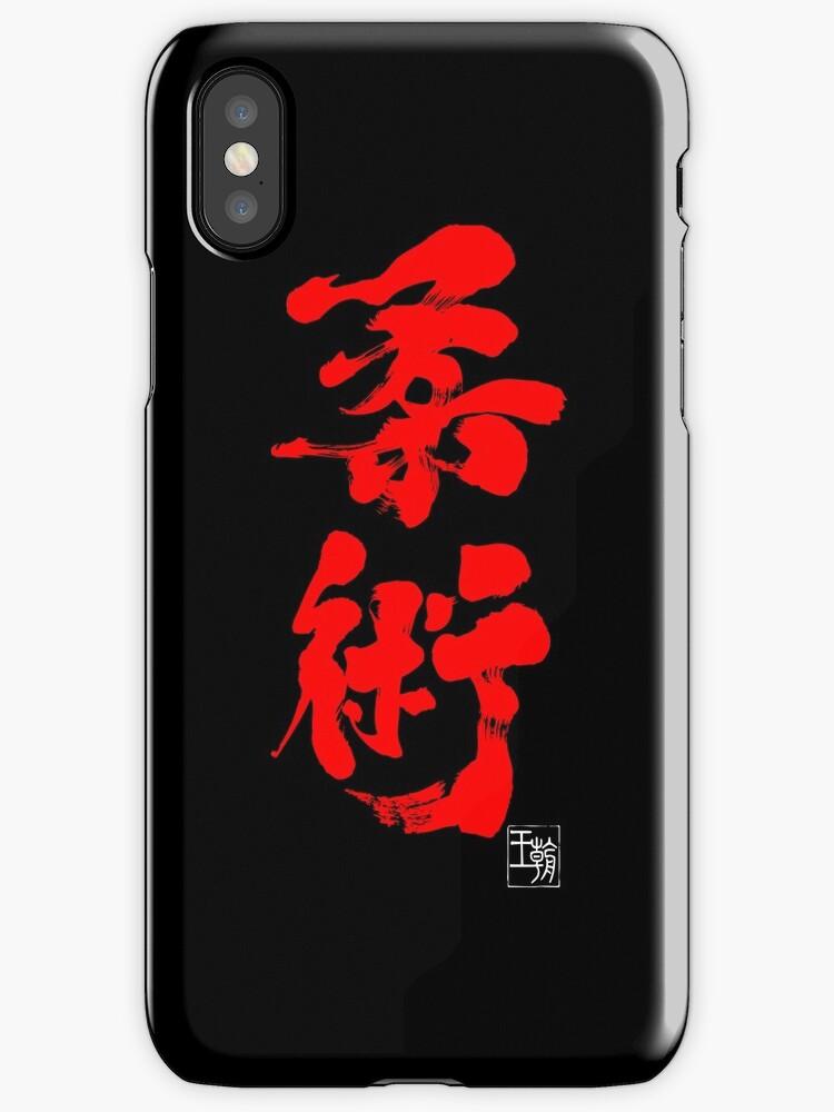 Jiu Jitsu - Blood Red Edition by bammydfbb