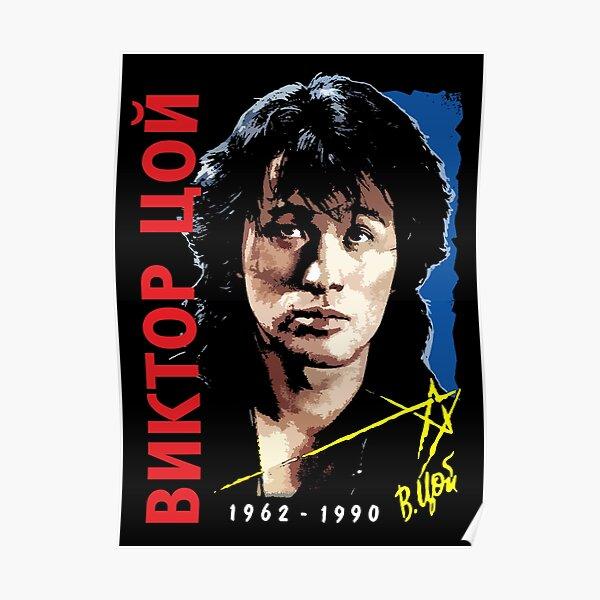 Viktor Tsoi, KINO Poster