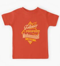follower of prophet Muhammad pbuh Kids Clothes