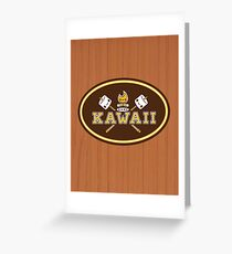 Kamp Kawaii Carte de vœux