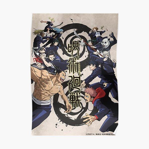 Jujutsu Kaisen - Tokyo vs Kyoto Second Cour  Poster