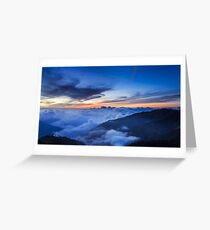 Clouds & Sunset Greeting Card
