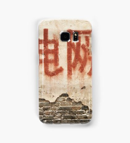 On the walls of China Samsung Galaxy Case/Skin