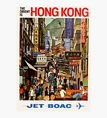 The Orient is Hong Kong Fly Jet BOAC Vintage Travel Poster Photographic Print