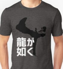 Like A Dragon Slim Fit T-Shirt