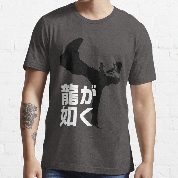 Like A Dragon Essential T-Shirt