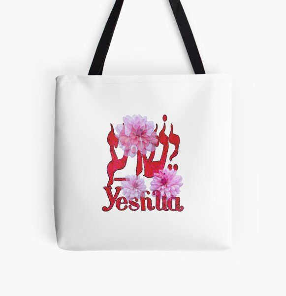 YESHUA Flowers All Over Print Tote Bag