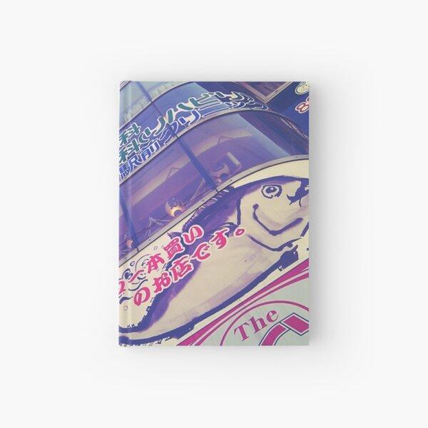 Big Fish Hardcover Journal