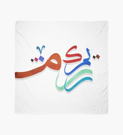 Arabic Calligraphy Scarves Redbubble