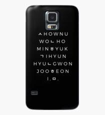 Funda/vinilo para Samsung Galaxy MONSTA X