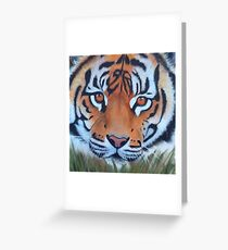 Prowling tiger (12) Greeting Card