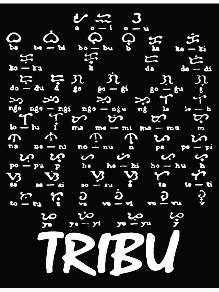 Tribu, script antiguo de TheVillage6