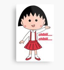 Chibi Maruko Chan  Metal Print