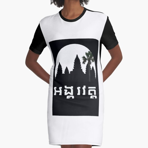 Cambodia Ankor  Graphic T-Shirt Dress
