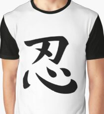 Alliierte Shinobi-Kräfte [Symbol] - [AKTUALISIERT] Grafik T-Shirt