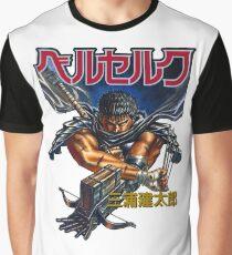 Black Swordsman Graphic T-Shirt