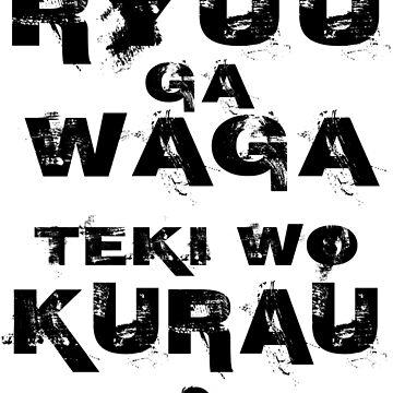 Ryuu ga waga teki wo kurau! by Slae