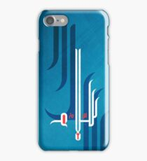 """the word: Peace in Arabic Calligraphy """"Salam"""" on blue iPhone Case/Skin"""