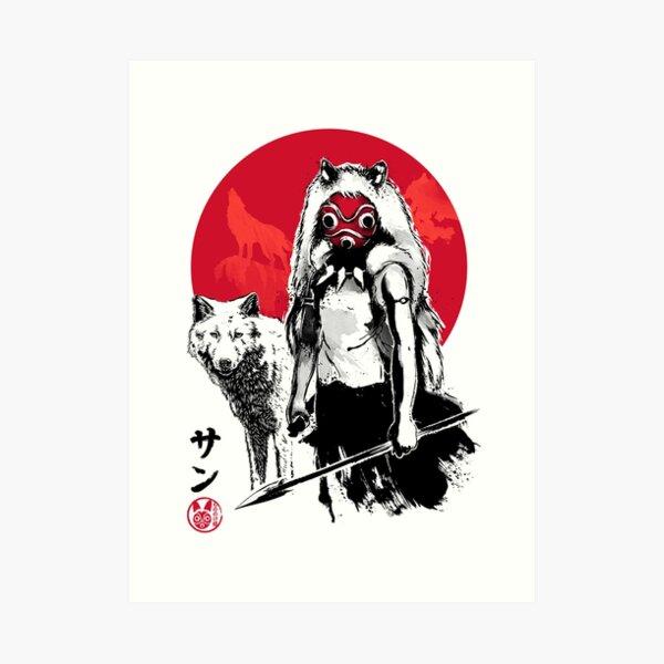 Red Wolf Lámina artística