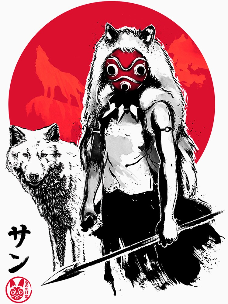 Red Wolf by Onichi
