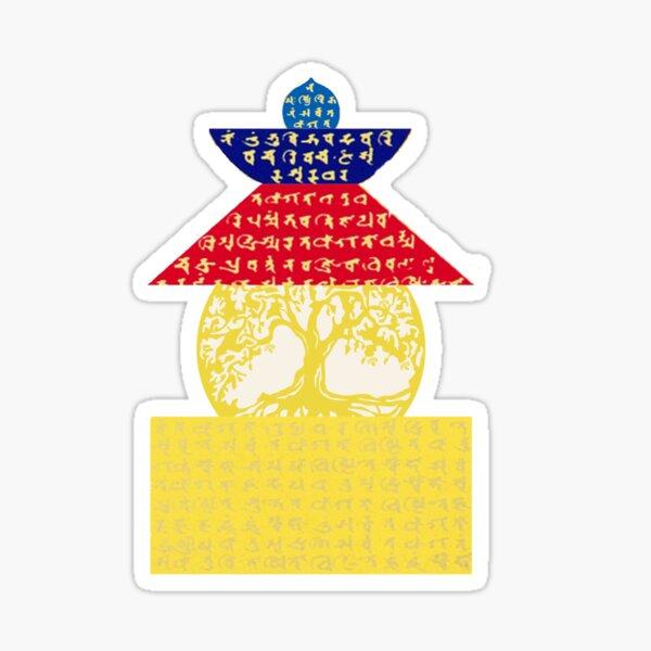 Pagode à cinq éléments Feng Shui Sticker