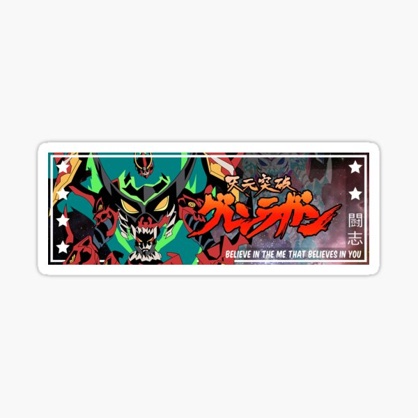 Car Slap Sticker - Gurren Lagann Sticker