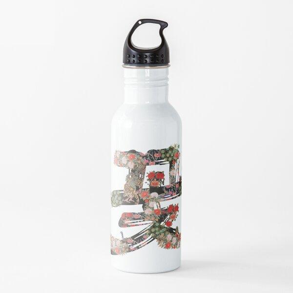hanguel '꽃' (=Flower) tradition Typography / 19th century  Folktale Drawing Water Bottle