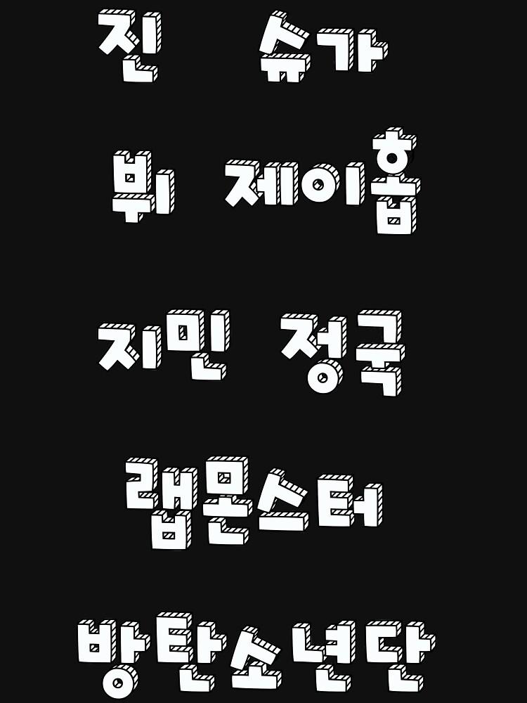Bts Hangul Names Lightweight Sweatshirt By Gdragon88 Redbubble
