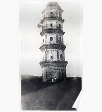 Historic Asian tower building Poster