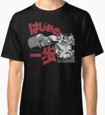Hajine No Ippo Boxing Anime Classic T-Shirt