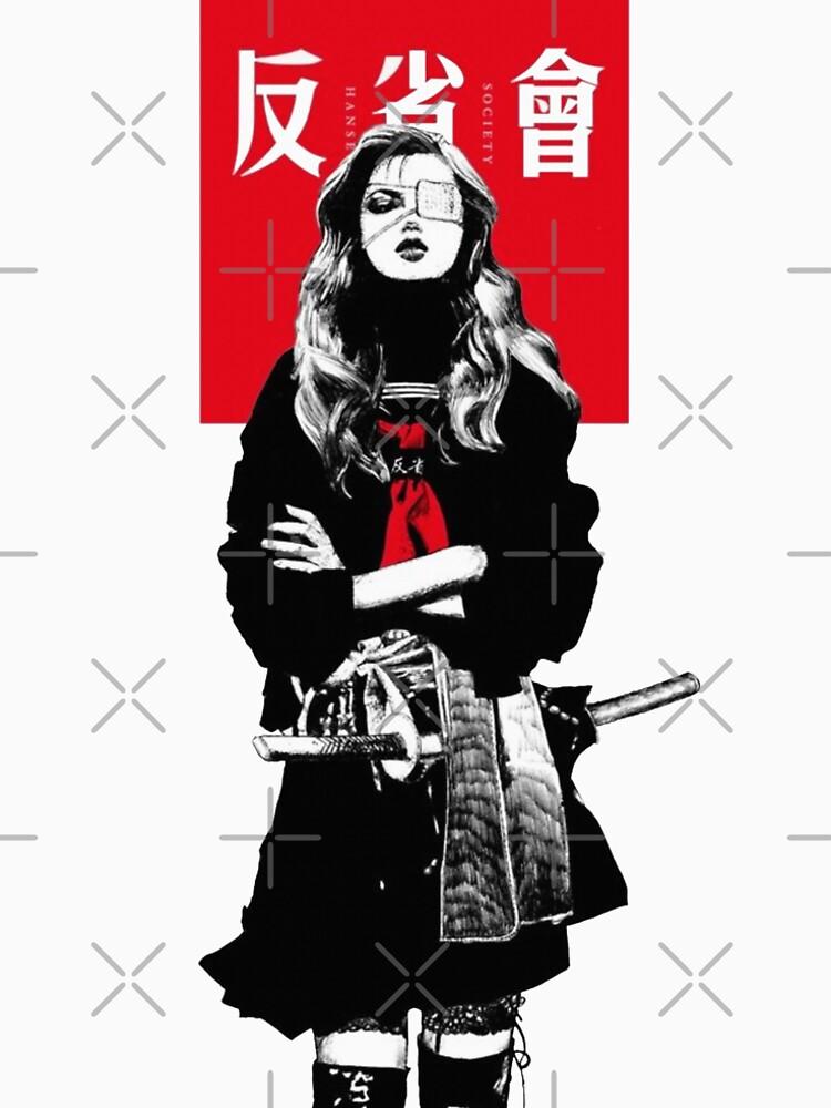 Japanese Samurai Girl Urban Cyberpunk Style by OWLvision33