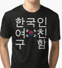 Looking for a Korean Girlfriend 한국인여친구함 Tri-blend T-Shirt