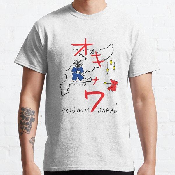 Kill Bill Okinawa Japan Classic T-Shirt