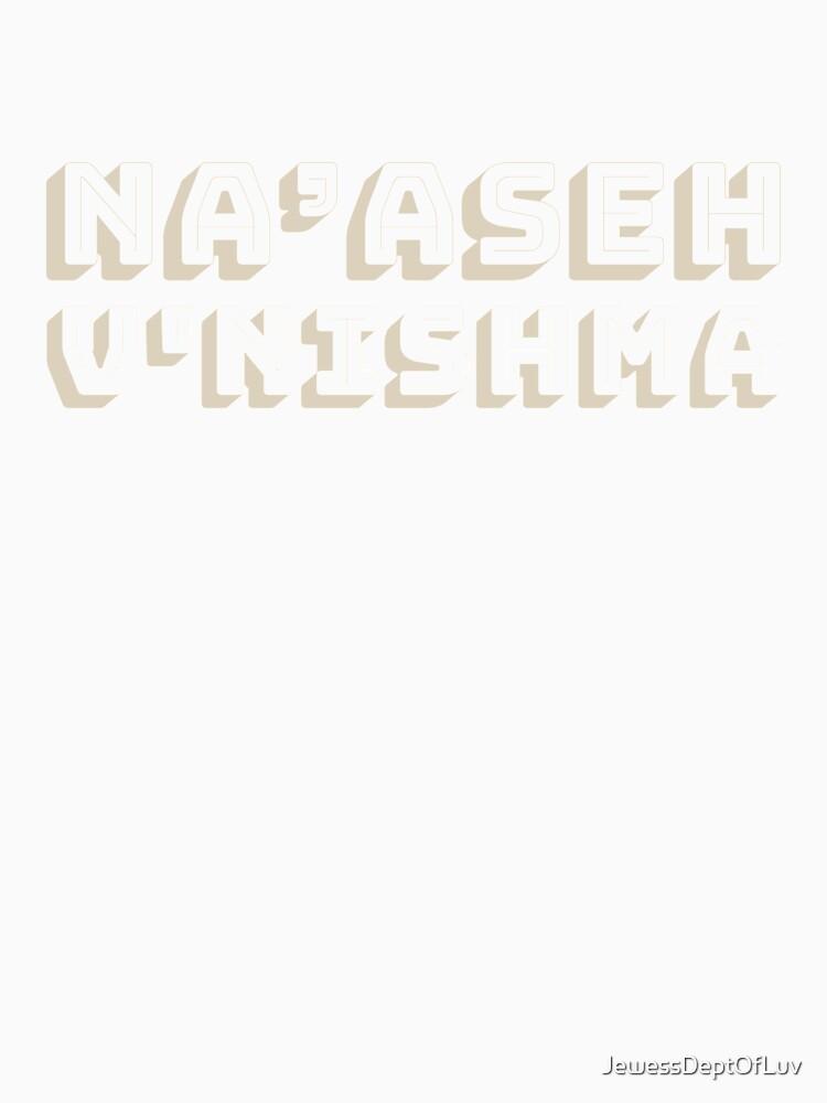 """na'aseh v'nishmah (Hebrew: """"We shall do, and we shall hear"""") [cream] by JewessDeptOfLuv"""